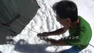 HILLEBERG KERON ヒルバーグ 最高のテント エベレストに行ってきます!