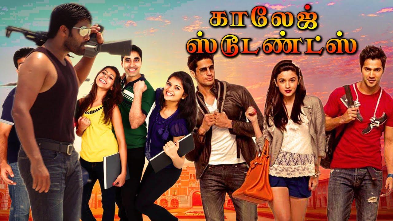 Tamil Super Hit Movie | College Students Tamil Full Movie |Akash,SaiKiran@Online Tamil Movies