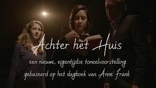 ACHTER HET HUIS - een eigentijdse bewerking van het dagboek van Anne Frank