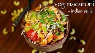 macaroni recipe | macaroni pasta recipe | how to make indian recipe of macaroni