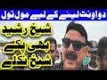 Sheikh Rasheed Bhi Pakay Sheikh Niklay - Headlines 06:00 PM - 1 September 2017