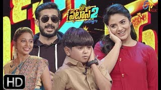 Patas 2 | 17th  May 2019 | Full Episode 1071 | ETV Plus
