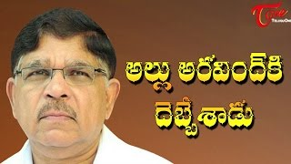 Upcoming Hero gives Hand to Allu Aravind !