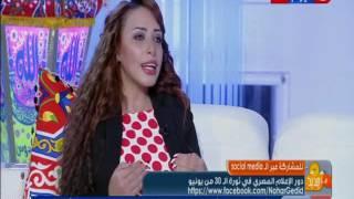 مذيعة راديو مصر تكشف كواليس 30 يونيه داخل الإذاعة