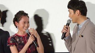 映画『散歩する侵略者』の完成披露上映会が都内で行われ、主演の長澤ま...