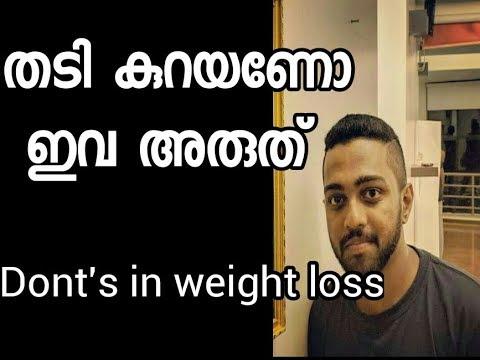 weight loss tips in malayalam – health tips malayalam
