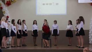 101 роза классному руководителю школа 22