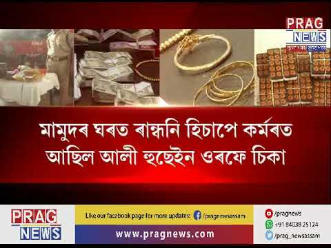 Robbers in police custody l Cash, stolen jewelry, drugs recovered by Railway Police