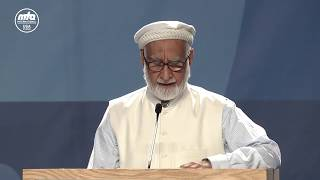 """""""Al-Haleem - The God of Great Forbearance"""" by Maulana Mubashir Ahmad"""