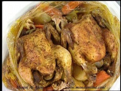 دجاج وخضراوات بالفرن - مطبخ منال العالم