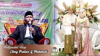 Download lagu Pengajian KH. Ma'ruf Islamuddin - Bersama Rebana Wali Songo Sragen