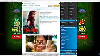 Как скачать фильм торентом с интернета\\\