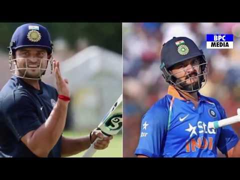 देखिये,अभी अभी पहले वनडे के लिए  BCCI ने Yuvraj-Raina की वापसी का करा ऐलान,वजह जान होश उड़ जायेंगे