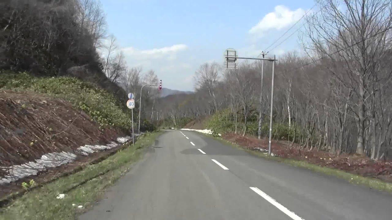 道道38号 夕張市~三笠市 - YouT...