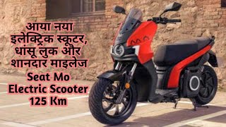 Seat Mo Electric Scooter | Electric Scooter | 125Km