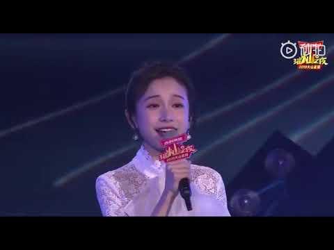 姜梓新(延禧攻略明玉) - 雪落下的聲音