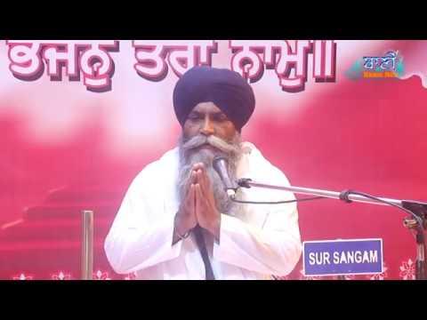 5-August-18-Bhai-Pinderpal-Singh-Ji-At-Sis-Ganj-Sahib-Katha