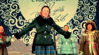 видео Русские зимние игры на улице