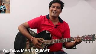 "Baatein Ye Kabhi Na Cover From The Hindi Movie Khamosiyan ""Mann Ki Baat"""