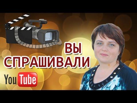 Как сделать короткую ссылку на видео в YouTubeиз YouTube · С высокой четкостью · Длительность: 3 мин25 с  · Просмотров: 58 · отправлено: 17.11.2016 · кем отправлено: Ольга Скорикова