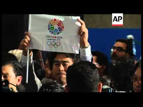 Olympics -  Istanbul, Tokyo and Madrid 2020 Olympic bid presentations. Tokyo wins