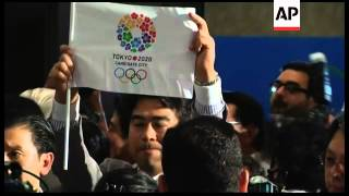 Olympics -  Istanbul, Tokyo and Madrid 2020 Olympic bid presentations. Tokyo wins