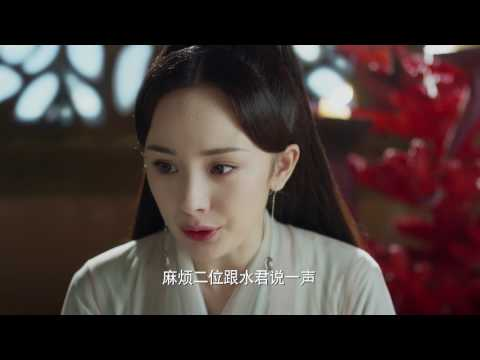 三生三世十里桃花 Eternal Love(a.k.a. Ten Miles of Peach Blossoms)第四十七集 EP47 楊冪 趙又廷 CROTON MEGAHIT