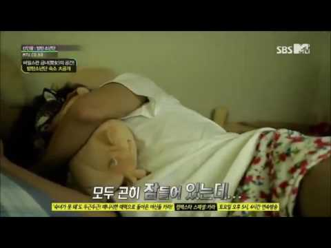 BTS waking up | AHL