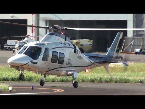 Helicopter AgustaWestland AW109 JA6935 JDL