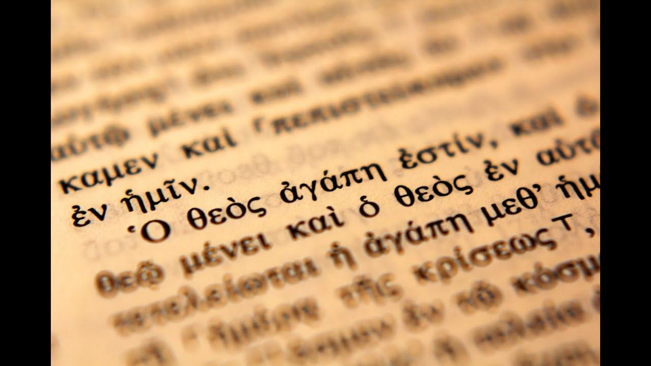 Resultado de imagem para língua grega bíblica