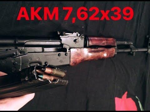 Обзор и стрельба ВПО-925 АКМ-СХП