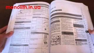 Руководство по ремонту Mercedes Sprinter | VW LT2 с 1995 года(, 2011-06-24T16:11:00.000Z)