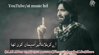 Whatsapp Status | Nadeem Sarwar | Buss Ya Hussain