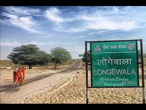 """We were near to pakistan border vlog6""Indo-pakistani Border(Longewala)/tanotmata mandir/RAJASTHAN"