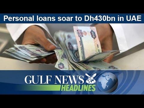 Personal loans soar to Dh430bn in UAE - GN Headlines
