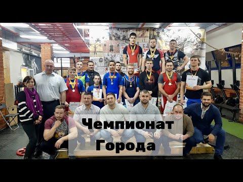 Тяжелая атлетика/Чемпионат города Твери 2019