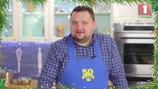 Самые новогодние РЕЦЕПТЫ: салаты к Новому году