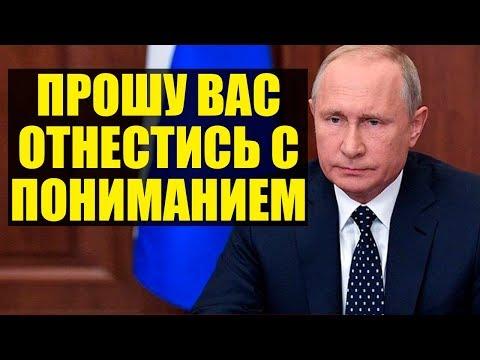 Пенсионные накопления россиян заморозят до 2022 года