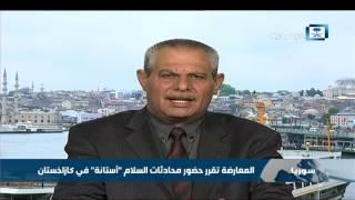 رحال: لا أماني كثيرة من مؤتمر الأستانة.. والقصف مازل مستمر من قبل نظام الأسد والطيران الروسي