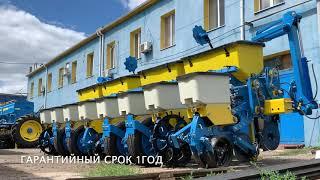 Сеялка АТРИЯ-8 Видео презентация, Завод Ремсинтез производитель сельхозтехники