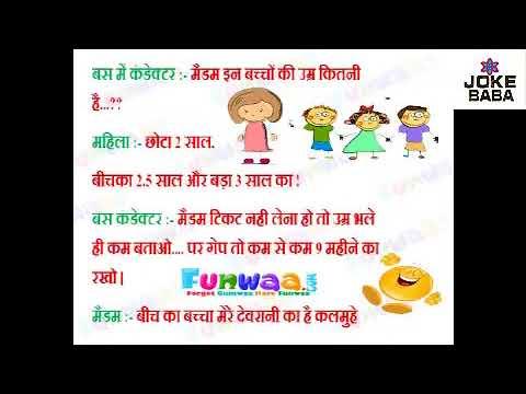 Funny Jokes 2018 | in English/Hindi, A Newly Married ... Funny Jokes 2018