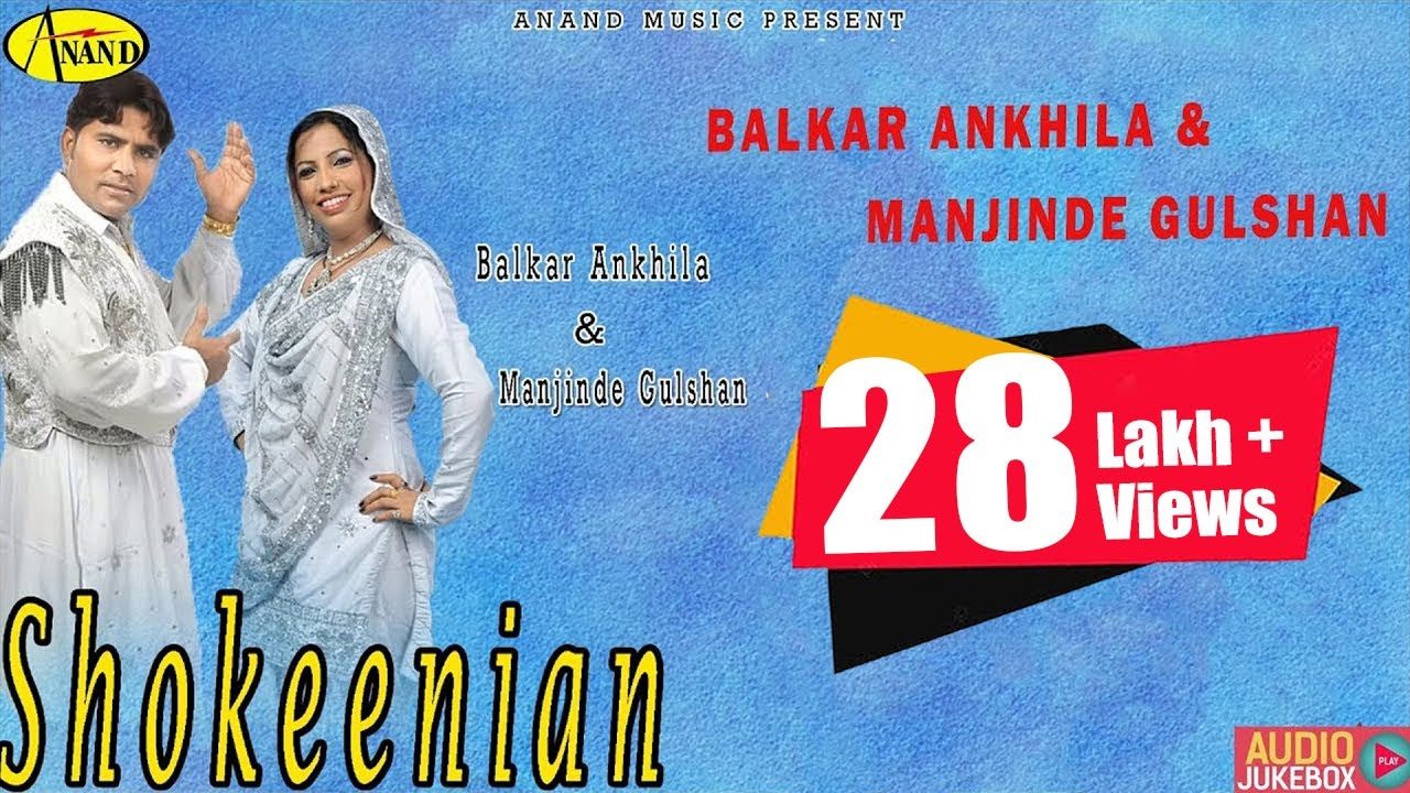 Best Of Balkar Ankhila L Manjinde Gulshan L Shokeenian L