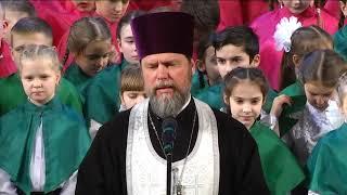 Крещенский концерт Детского хора Кубани 2019