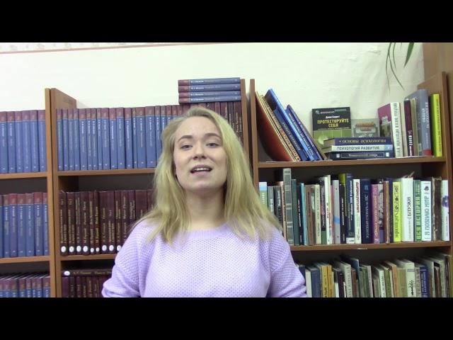 Изображение предпросмотра прочтения – «Вечерняя школа 2» читает произведение «Баллада о прокуренном вагоне» А.С.Кочеткова