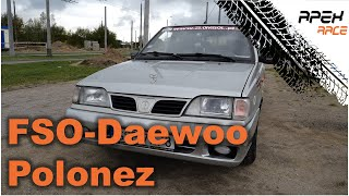 2000 FSO Daewoo Polonez Caro Plus 1.6 GSI | Review | Test Drive