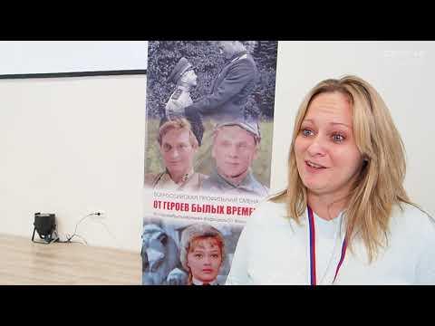 Интервью с руководителем Всероссийской тематической смены