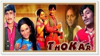 Apni Aankhon Mein Bitha Kar (COURTESY ABDUL ALI) HINDI KARAOKE