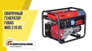 видео Сварочный генератор Fubag WHS 210 DC
