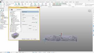 Powermill 2020 - анонс урока по обработке детали на 4-х осевом станке
