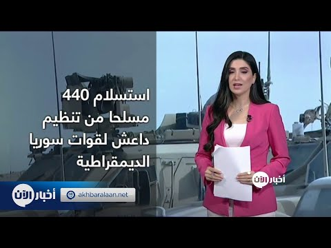 داعش محاصر بنصف كيلومتر مربع شرق سوريا  - نشر قبل 2 ساعة